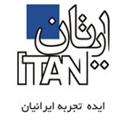 ایده تجربه ایرانیان( ایتان)