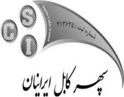 سپهر کابل ایرانیان