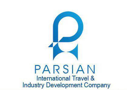 شرکت توسعه سفر و صنعت پارسیان