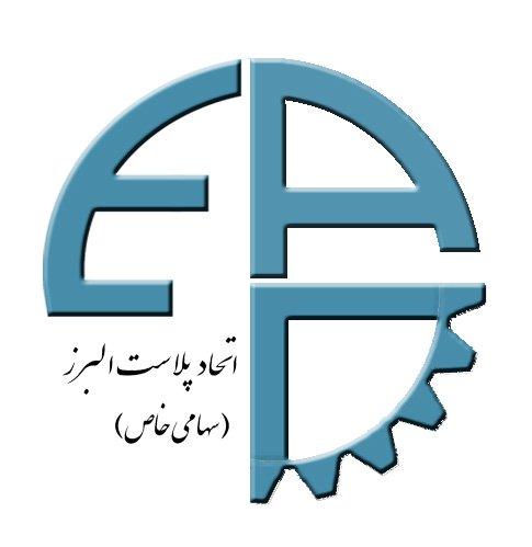 شركت اتحاد پلاست البرز
